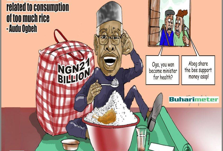 N21b Bank of Agriculture Farmer's Money
